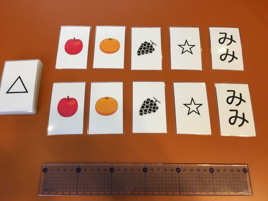 絵カード マッチング用