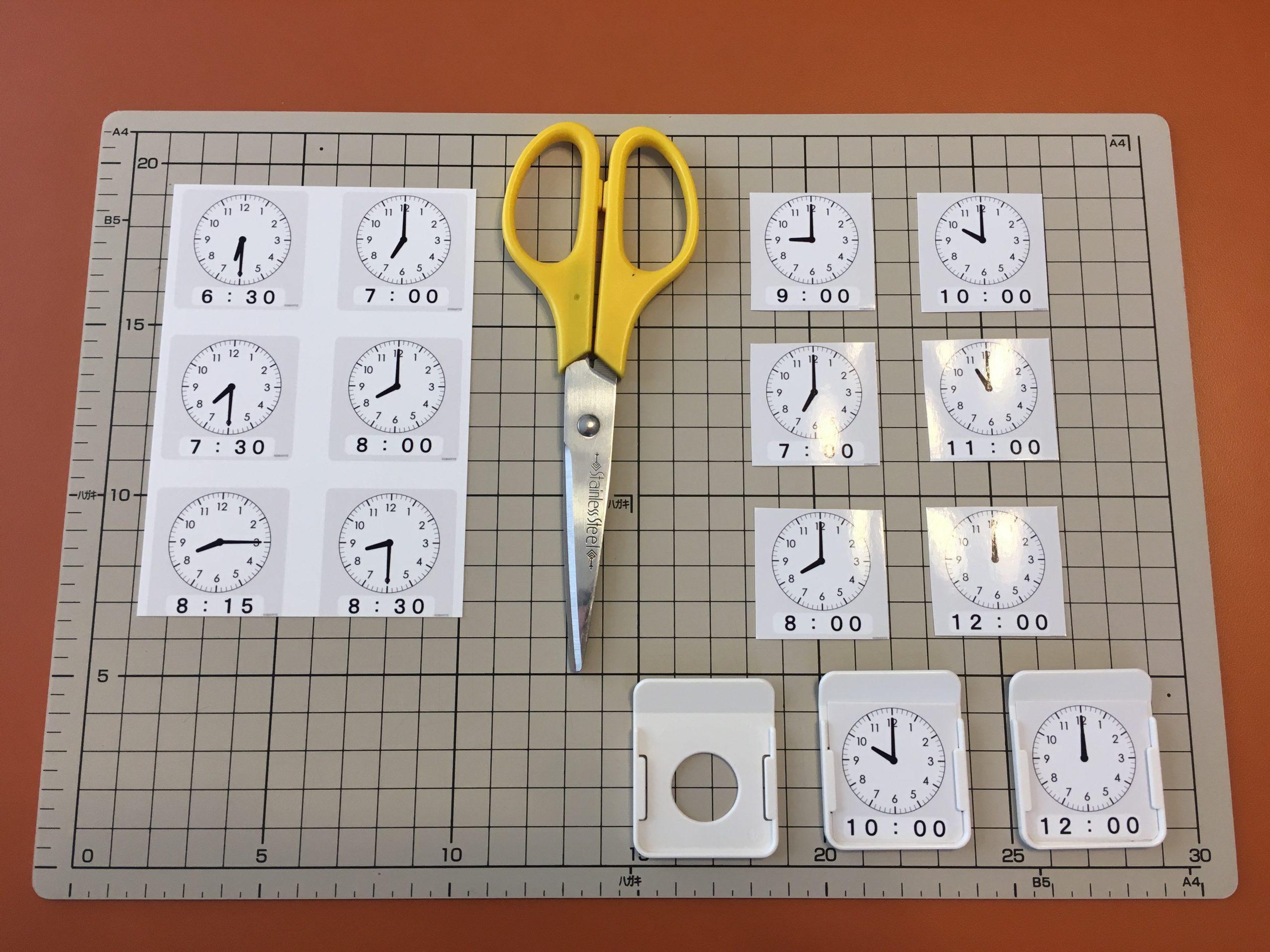 時計時刻の絵カードを作る