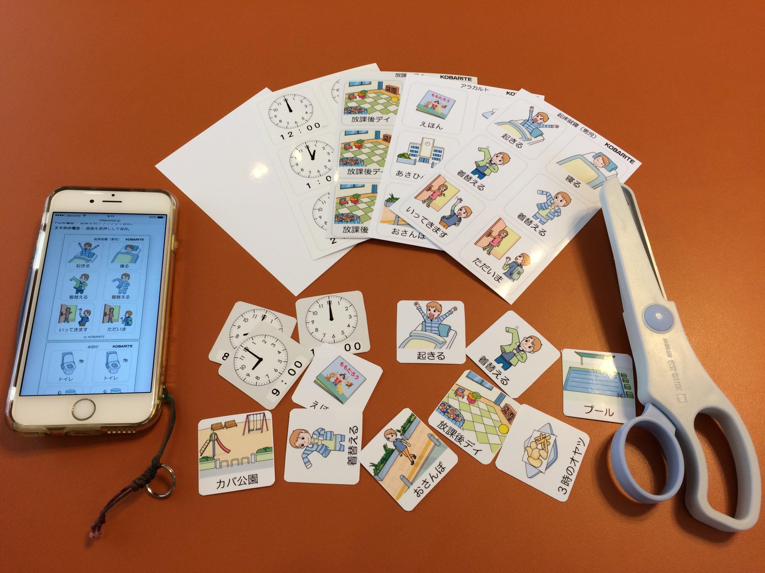 絵カードメーカー